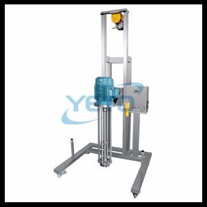 4kw Stainless Steel 316L Movable Electric Lifting Homogenizer with Disperser for BB Cream